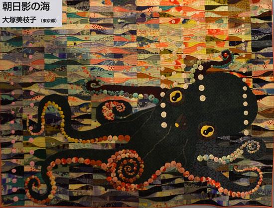 Octopus1_550